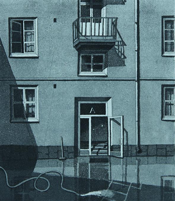 Huhtikuu 1982, Akvatinta etsaus, 20 x 25,5 cm uusi pieni